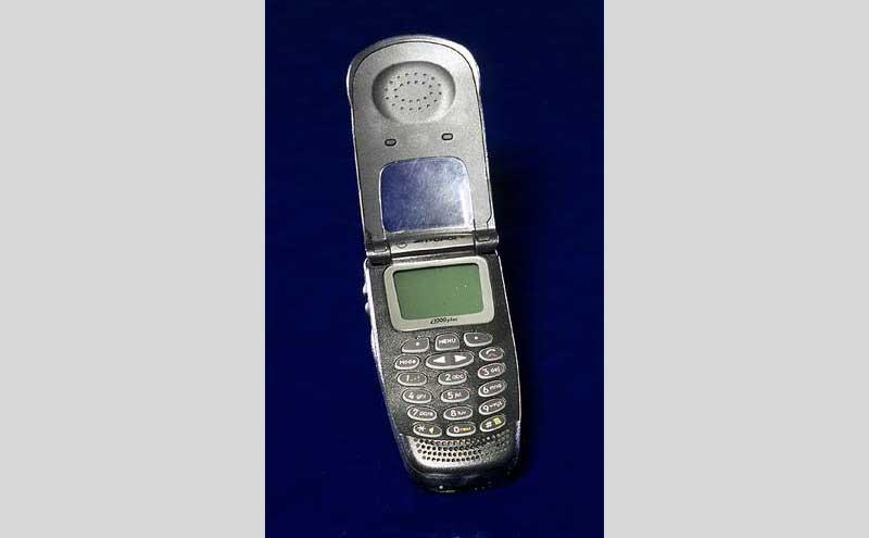 Giuliani phone