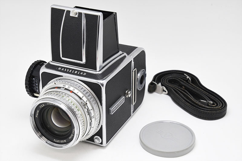 What S A Classic Camera Worth Compare Classic Camera Prices On Flipsy